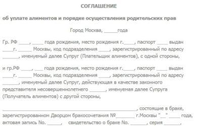 Наказание по уголовному кодексу за клевету и