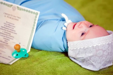 Как оформить прописку новорожденному ребенку?
